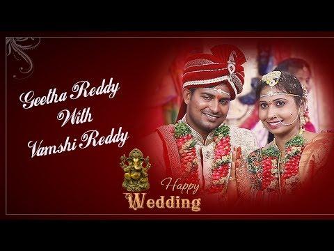New Marriage Teaser   Geetha Reddy & vamshi Reddy   New Bhavani Studio
