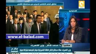 بالفيديو.. الكهرباء: توقيع 5 اتفاقيات بين مصر والصين.. وتدريب 600 مهندس وفنى بألمانيا