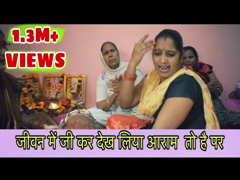 Jeevan Mai Jee Ke Dekh Liya  Lyrics जीवन में जी कर देख लिया lyrics