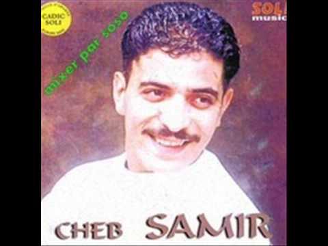 Cheb Samir Cha Dak ta3chak