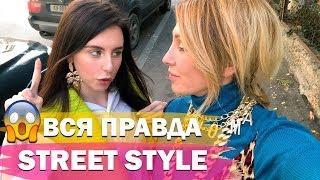 😱MBFW Tbilisi//ВОРВАЛИСЬ В КВАРТИРУ!//Мысли о Vogue!