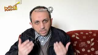المعتقل كريم رضا يروى اعتداء ضابط الامن الوطنى عليه اجبرنى اقول حمادة