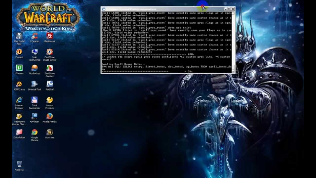 Как сделать из своего сервера warcraft