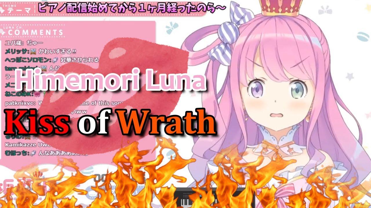 Himemori Luna - The Kiss of Wrath