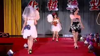 國立嘉義家職化妝造型創意競賽走秀活動 - 花紗