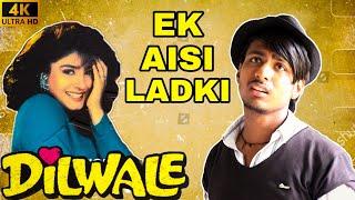 Ek Aisi Ladki | Jeeta tha jiske liye | Dilwale songs | Ajay devgan | sunil shetty | full video song