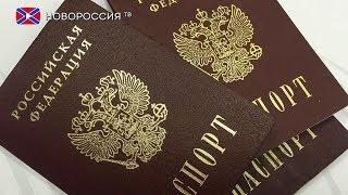 """Новости на """"Новороссия ТВ"""" 30 апреля 2019 года"""
