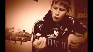 Богдан Чередниченко - Пердун (cover Сектор Газа) thumbnail