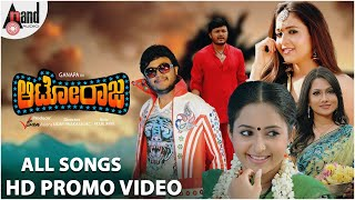 AUTORAJA All Songs Promo - Feat. Golden Star Ganesh, Bhama and Others