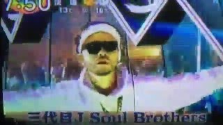 Video 三代目 J Soul Brothers 最新PV O R I O N download MP3, 3GP, MP4, WEBM, AVI, FLV Juli 2018