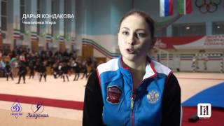 Академия художественной гимнастики \ КАЗАНЬ 2015