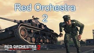 Очень Реалистичная Игра про Вторую мировую войну на пк Red Orchestra 2