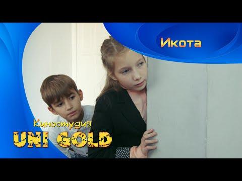 Канал КТК. Смотреть ТВ Онлайн. Телеканалы Казахстана