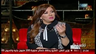 نفسنة | النجم أحمد عماد يكشف عن أسرار العمل مع الفنان الكبير محمد صبحى