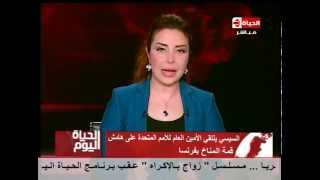الحياة اليوم – داعش تعلن عن عاصمتها الجديدة فى ليبيا بعد القصف المكثف عليهم بسوريا