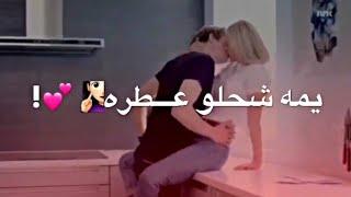 ربي رزقني بفد عشك😉♥️  اغاني حزينه//تصاميم انستكرام//مقاطع حزينه قصيره بدون حقوق ستوريات نستااا