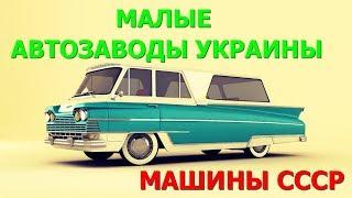 видео Просмотр статьи: Центральный музей Вооружённых Сил СССР