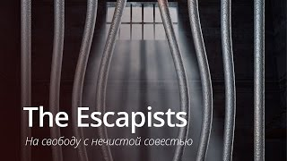 The Escapists - пособие для бегущих из тюрьмы