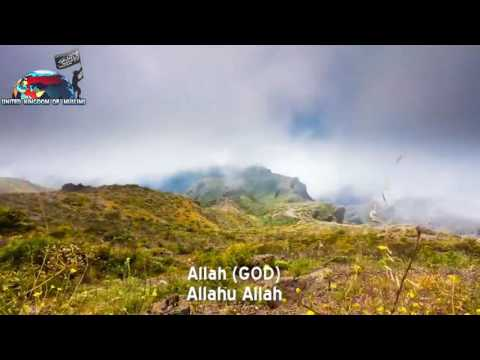 Allah Hu ( Beautiful Nasheed In Different Languages )