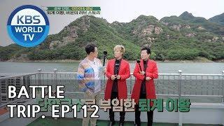 Download Video Battle Trip | 배틀트립–Ep.112 Kangnam X Tae Jinah's trip to Danyang![ENG/THA/2018.10.28] MP3 3GP MP4