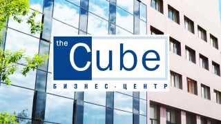 Бизнес-центр The Cube / Куб(Бизнес-центр «The Cube» г. Москва, ЮВАО, Волгоградский пр-т., 47 (5-7 мин. пешком от метро) Метро: Текстильщики Бизне..., 2015-10-06T12:57:38.000Z)