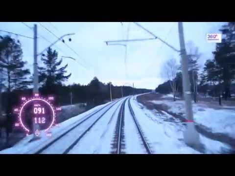 Москва-Калуга