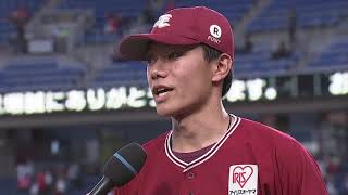 イーグルス・田中選手のヒーローインタビュー動画。 2018/09/15 千葉ロ...