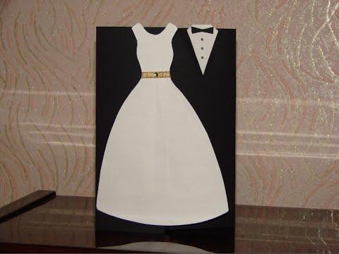 Делаем открытки с днем свадьбы своими руками 90