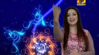 Video Afshan Zebi | Lagain Dhola | Saraiki Best Songs download MP3, 3GP, MP4, WEBM, AVI, FLV Agustus 2018