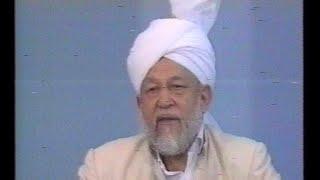 Urdu Khutba Juma on July 16, 1993 by Hazrat Mirza Tahir Ahmad