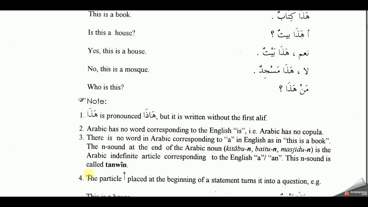 Easy way to learn Arabic through English طريقة سهلة لتعلم اللغة الإنجليزية