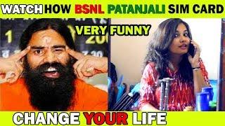 Baba Ramdev's BSNL Patanjali Sim Card Funny Side Effects Must Watch | Bollywood Samachar
