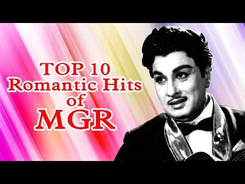 Top 10 Romantic Hits of MGR   Tamil Audio Jukebox