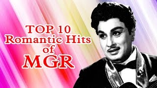Top 10 Romantic Hits of MGR | Tamil Audio Jukebox