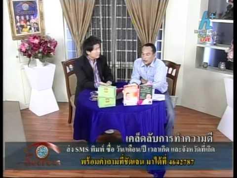 The Secret 25-04-55_B2