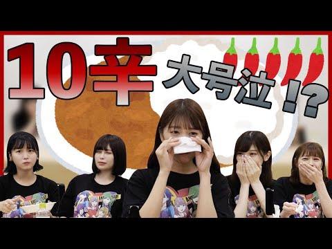 【激辛】ココイチ10辛食べ切れるまで帰れません!!【チャレンジ企画】
