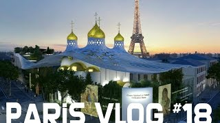 Paris Vlog #18 ★ Париж затопило ★ Русский центр в Париже ★ Тестируем Schwartz | Бонжур Франция(Paris Vlog #18 ☆ Париж затопило ☆ Русский центр в Париже ☆ Тестируем Schwartz | Бонжур Франция https://www.youtube.com/watch?v=k6_Cf_Znxy..., 2016-06-13T14:01:24.000Z)
