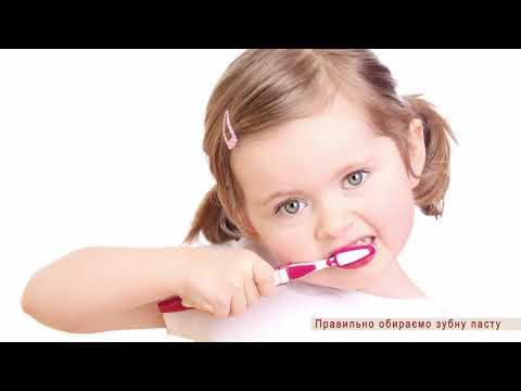 TV7plus Телеканал Хмельницького. Україна: Мамині нотатки #ПрАВИЛЬНО обираємо зубну пасту