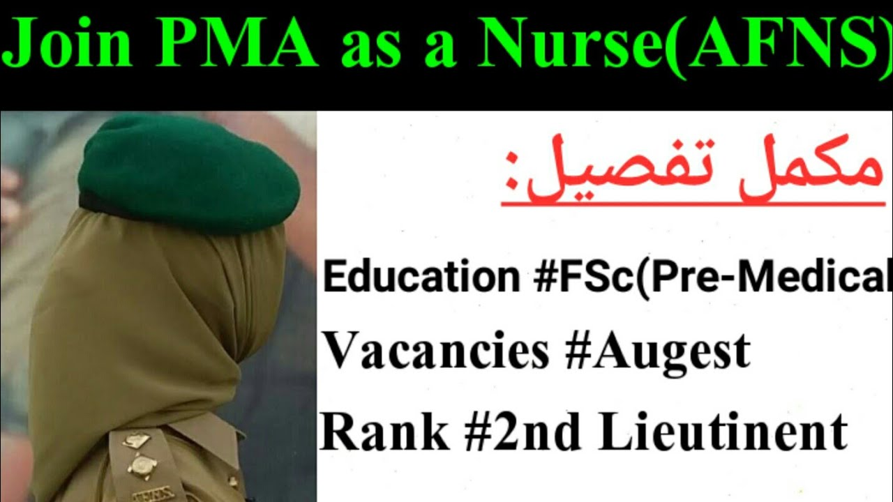 Females Join Pak Army As Nurse (AFNS)   All Belng Forces 