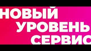 Ремонт компьютерной техники в Ростове-на-Дону