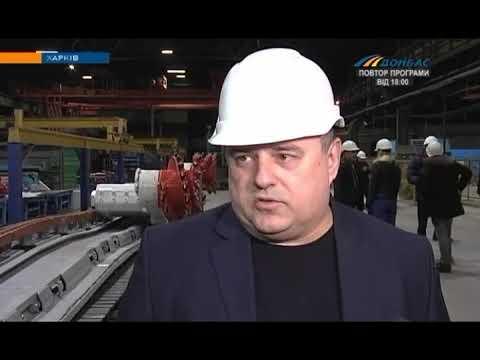 Новые комбайны для шахт Доброполья на Донбасс поступили с Харькова