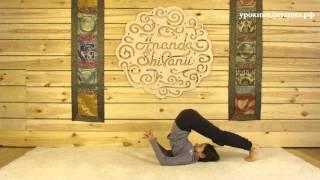 видео Практикуем сексуальную йогу: позы для выхода сексуальной энергии