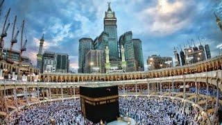 Masjid Al Haram New Latest | MaKkah-Hareemain Shareefain-Tere Sadqe main Aqa || Full naat 2k18