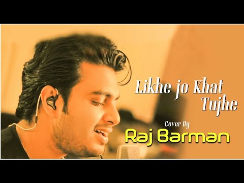 Koi Nagma Kahin Goonja Likhe Jo Khat Tujhe Song  Raj Barman  Cover  Mohammed Rafi