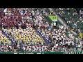 八戸学院光星・応援歌♪【2019夏甲子園】3回表:だいじょうぶ、Love2000、夏祭り他