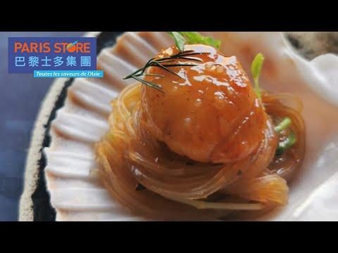 noix-de-saint-jacques-sauce-aigre-douce---recette-de-fête-par-paris-store