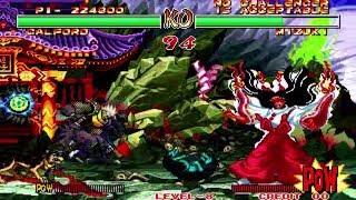 [TAS] Samurai Shodown 2 - Galford - (NEO-GEO) by Aggressive_tas