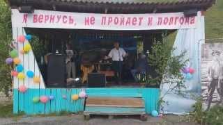 ХОЗЯИН ТАЙГИ 46 ЛЕТ СПУСТЯ