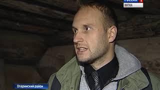 видео lvivyanka.info/ru