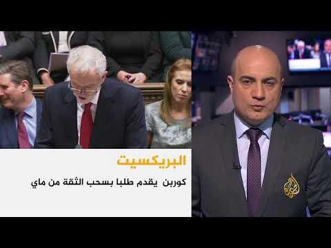 موجز الأخبار - العاشرة مساء 2018/12/17  - نشر قبل 10 دقيقة